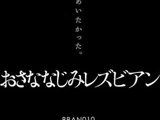 Wondrous Japanese partition Suzu Ichinose, Arisa Shiraishi wide Hottest cunnilingus, college JAV chapter